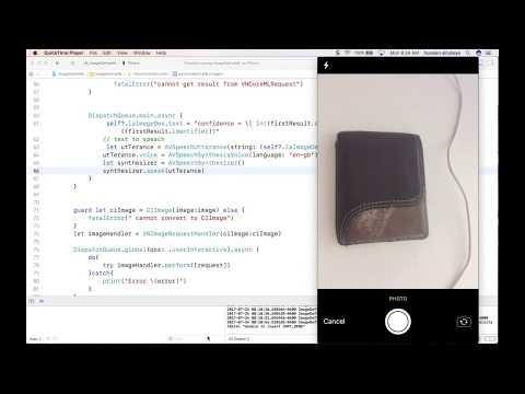 3-iOS 11||  Text to speech-  تحويل نص الى صوت