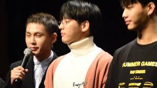 171102 비투비 BTOB 김공 팬사인회 이민혁 Focus