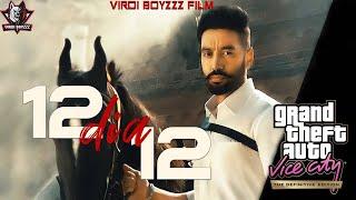 12 DIA 12 (Official GTA Video) | Sippy Gill | Laddi Gill | New Punjabi Songs 2021 |GTA Punjabi Video