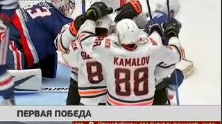 ХК Амур стала победителем турнира на кубок Президента Казахстана. Новости. 13/08/2018