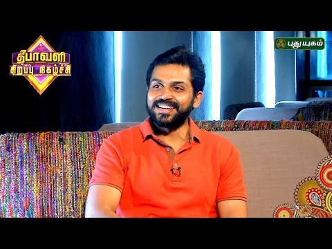 Bhairavi Team Wishes Happy Diwali | Exclusive Diwali Celebration