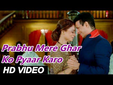 Prabhu Mere Ghar Ko