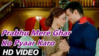 Prabhu Mere Ghar Ko Pyaar Karo Official Video HD | Super