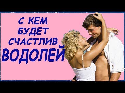Гороскоп совместимости мужчина овен и весы женщина совместимость в любви