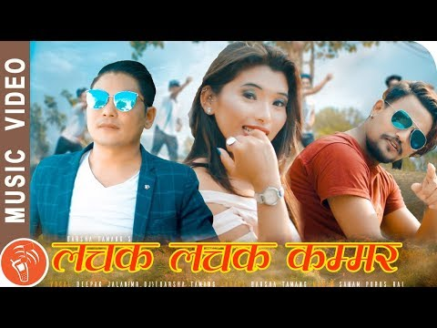 Download Song Mp3