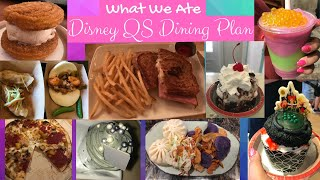 What We Ate - Disney Quick Service Dining Plan!