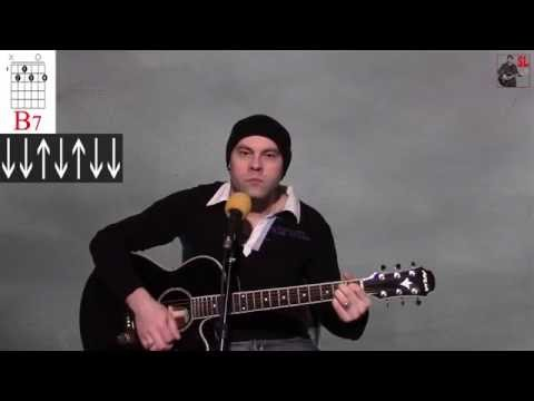Как играть Сплин - Танцуй ! - аккорды - бой