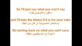 James Blunt - So Far Gone-lyrics arabe-مترجمة.mp4
