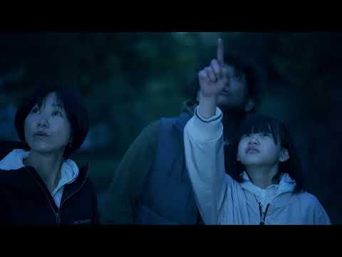 ツインリンクもてぎ ハローウッズ 「夜の森散歩」映像