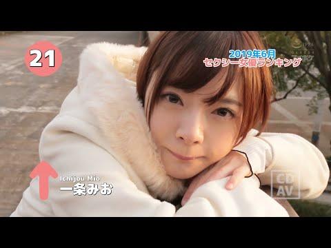 無料エロ動画 三上悠亜の無修正流出画像