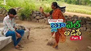 Village Boy Play  Part 1   Ultimate Village Comedy  Creative Thinks