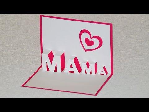 Basteln Muttertag muttertagsgeschenke basteln pop up cards zum muttertag selber basteln