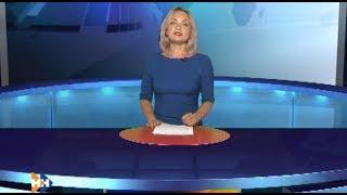 Информационная программа «Наши новости». 20.11.2018. Вечерний выпуск