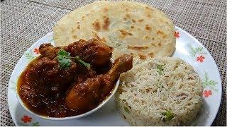 Chicken Thali /chicken Platter /Chawal chicken /Lachha Paratha Chicken/Non Veg Thali/Shresth Kitchen