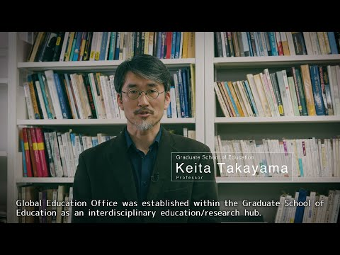 Introducing the Global Education Office, Graduate School of Education, Kyoto University
