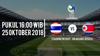 Jadwal Pertandingan Thailand U-19 Vs Korea Utara U-19, Kamis (25/10/2018) Pukul 16.00 WIB
