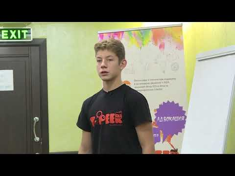 Adolescents talk about the importance of access to health services