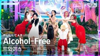 Inkigayo EP1099