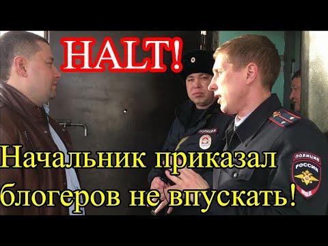 ч.10 Отжали по-полицейски. Прицеп пропал из отдела полиции!!! Заявителю 19.3 КоАП РФ, а не прицеп!!!