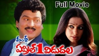 April1 Vidudala Full Length Telugu Movie