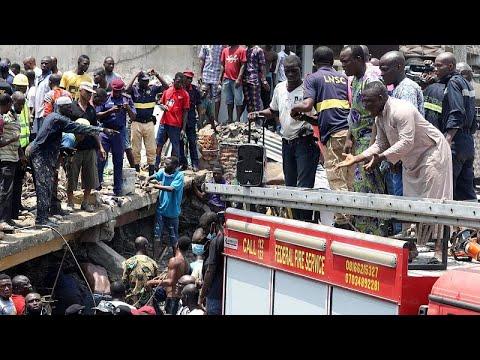 Νιγηρία: Μαθητές εγκλωβισμένοι σε κατάρρευση σχολείου