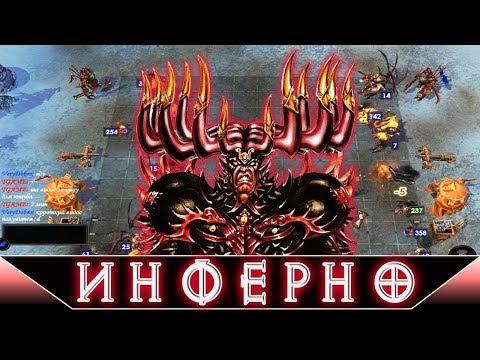 Герои меча и магии 6 скачать торрент на русском последняя версия