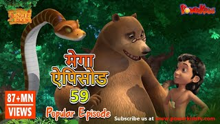 jungle book hindi cartoon for kids funny video compilation