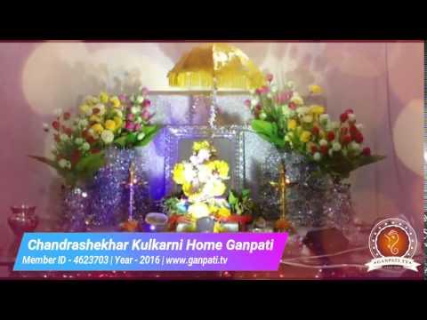Chandrashekhar Kulkarni Home Ganpati Decoration Video