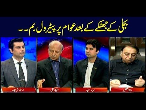 Power Play   Arshad Sharif    ARYNews   31 October 2018