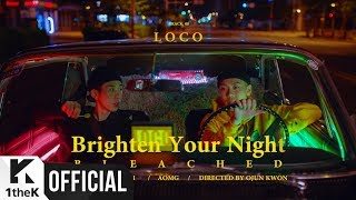 [Teaser] Loco(로꼬) _ Brighten your night(아침은까맣고)