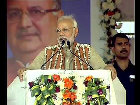 PM Modi's speech at Inauguration of Health and Wellness Centre in Bijapur