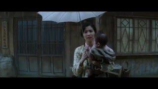 Trailer of The Handmaiden (2016)