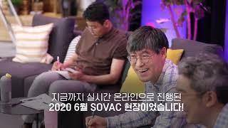 [하이라이트]제1회SUB-SOVAC 썸네일