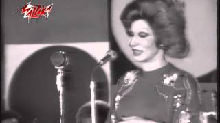 Yama Enta Wahashny - Fayza Ahmed يا ما انت واحشنى - حفلة - فايزة أحمد