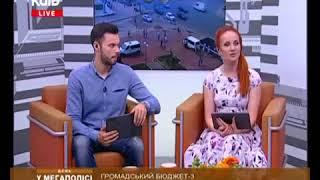 Управляющий делами Киевсовета рассказал о старте информационной кампании Общественного бюджета Киева