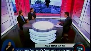 Moshe Feiglin and MK Musi Raz from Meretz on Mandatory Draft