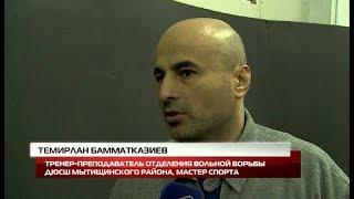 Бамматказиев Темирлан Бамматказиевич мастер спорта тренер вольная борьба