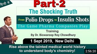 The Shocking Truth of Polio Drops To Inshulin Shots | ( original uploaded 1 September 2019) Part - 2 - UPLOAD