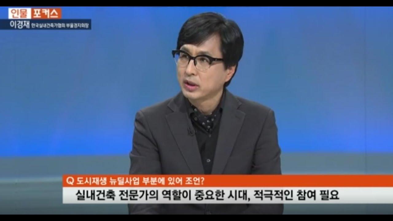 KNN 모닝와이드 인물포커스 방송…
