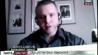 Boris Ivanishvili - GEORGIAN PRESIDENTIAL 2012