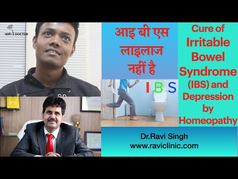 Irritable Bowel Syndrome (IBS) and Depression cure by Homeopathy