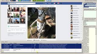 Facebook bot - Для банщиков