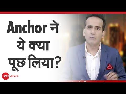 Live Debate में Anchor ने ये क्या पूछ लिया ? | Aman Chopra | Zee News Anchor | Abdul Razzaq Khan