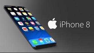 iPhone 8 будет великолепным!