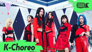 [K-Choreo 8K] 에버글로우 직캠 'FIRST' (EVERGLOW Choreography) l @MusicBank 210528