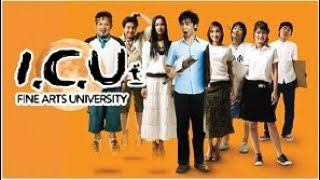 Full Thai Movie Ghost College Of Fine Arts  English Subtitle