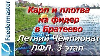 Рыбалка на москве реке в братеево