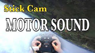 ????Stick Cam - Motor Sound 스틱 캠 - 모터 사운드 ????FPV Freestyle // Armattan Rooster // T-motor //TBS//Gemfan