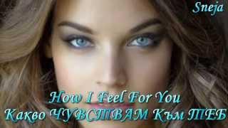 Doro Pesch •♥• I'm In Love With You •♥• Аз Съм Влюбена В Теб (。◕‿◕。) Lyrics