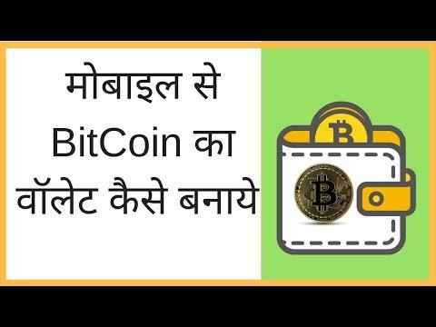 Bitcoin cash nano knyga